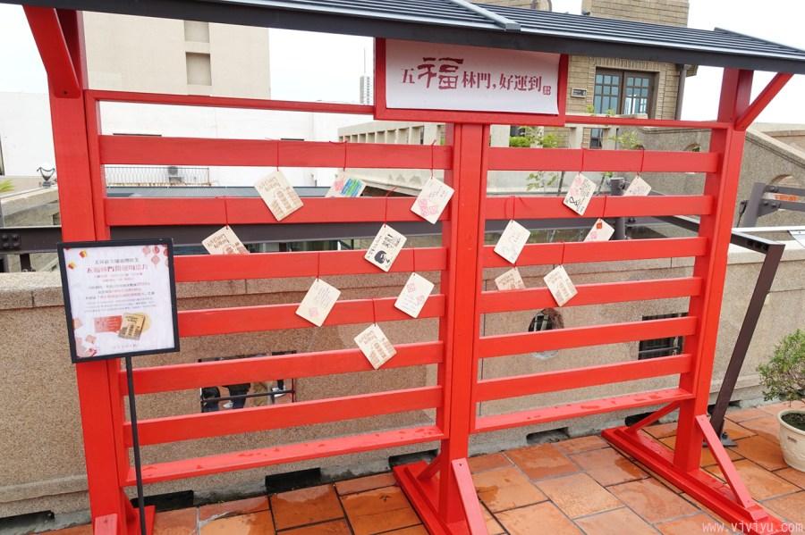 [台南.旅遊]林百貨~走進五層樓仔的歷史古蹟新風貌,漫步在台南的舊日繁華 @VIVIYU小世界