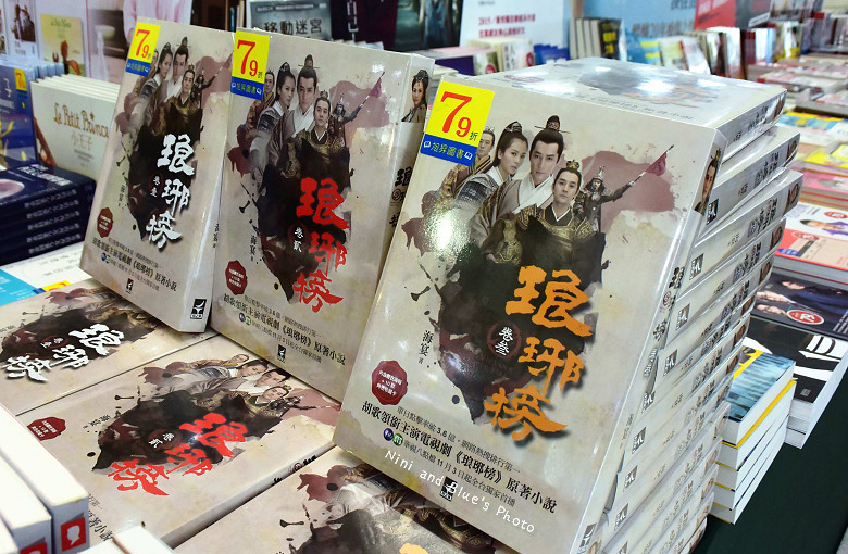 台中世貿書展34