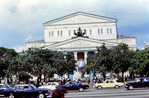 299551 Большой театр, театральная пл