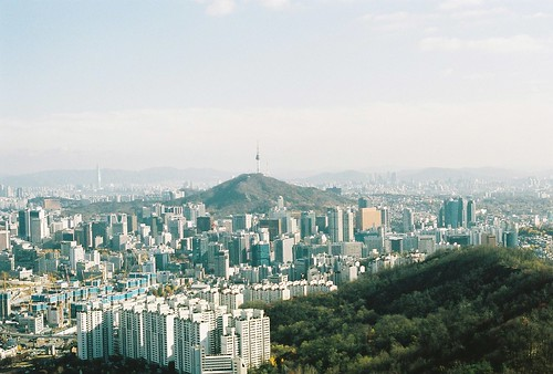 View from Ansan Mountain