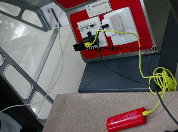 充電コーナー