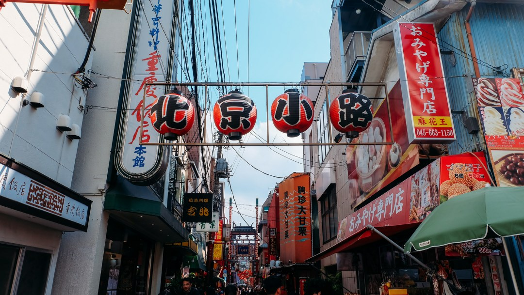 Fuji Yokohama (40 of 56)