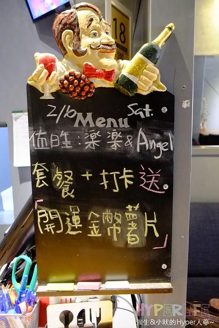 樂丘廚房 中國醫店 (9)