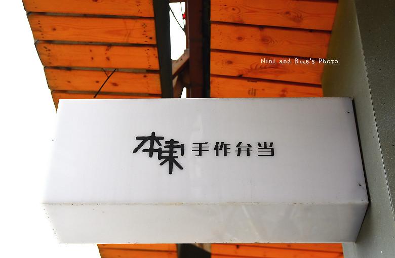 素食便當本東蔬食便當餐盒08
