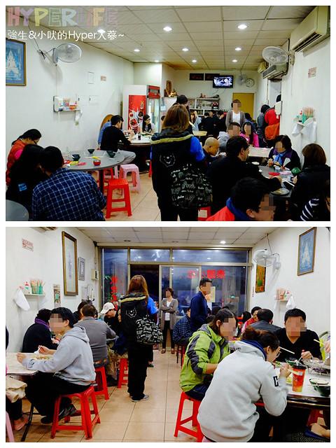 泰國小吃泰式料理 (3)