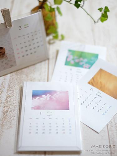 オリジナルカレンダー 20160312-DSCF0377