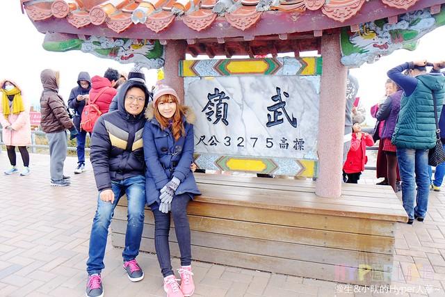 合歡山&武陵農場 (6)