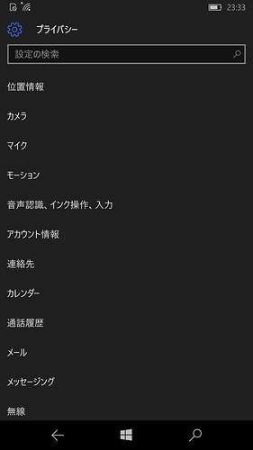 wp_ss_20160110_0045