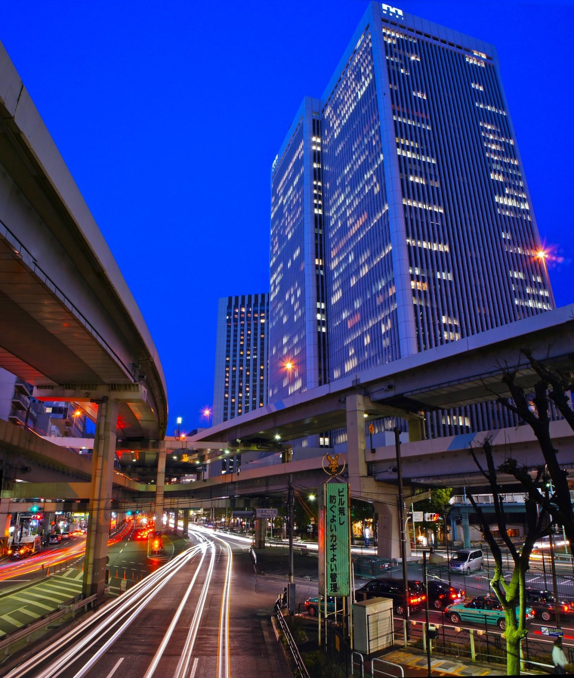 Roppongi Traffic Junction