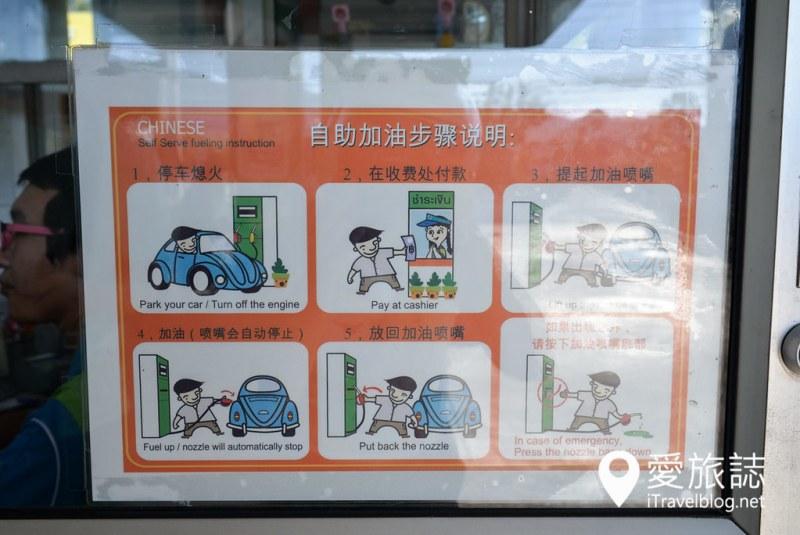 《清迈租机车实录》尼曼路机车行推荐:自助加油教学篇