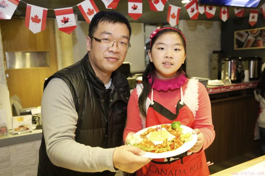 加拿大牛肉,漢堡排,親子廚房,食譜 @VIVIYU小世界