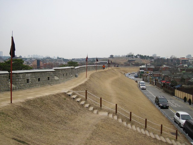 Picture from Hwaseong Fortress, South Korea