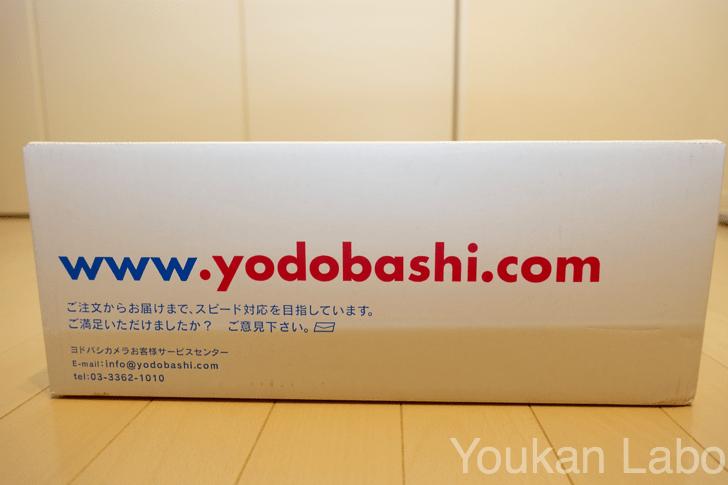 MacBook-Early2016-2016042201
