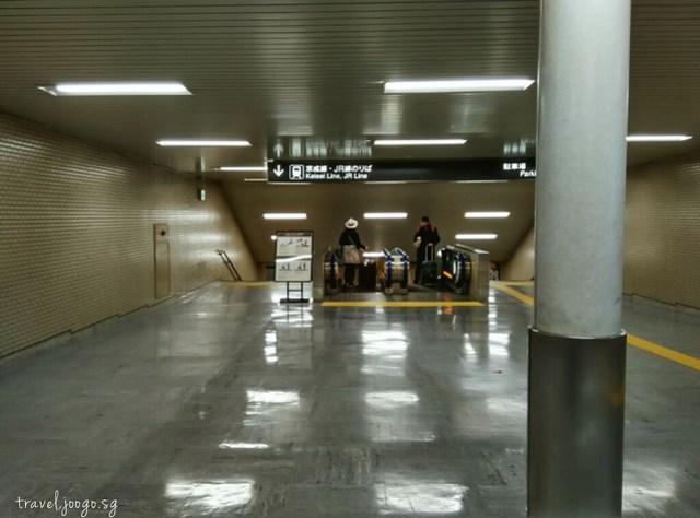 Directions to Narita JR 1 - travel.joogo.sg