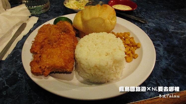 07帛琉洛克群島餐廳