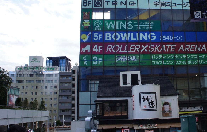 Tokyo Dome Skate Arena
