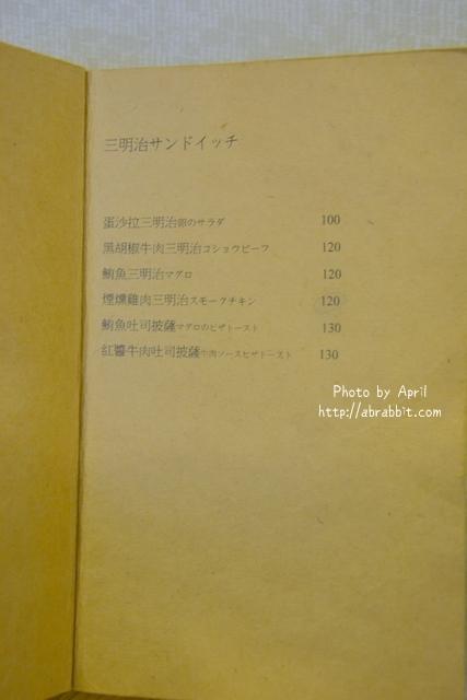 24418672143 0b01f5b7ba o - [台中]Tano Cafe--老屋系列 part10之巷弄咖啡廳,有店貓唷!@北區 一中街