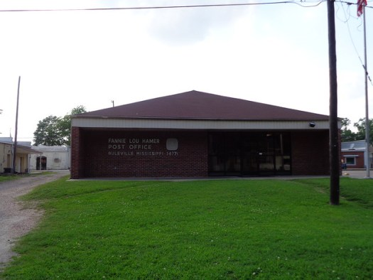 Fannie Lou Hamer Post Office, Ruleville MS