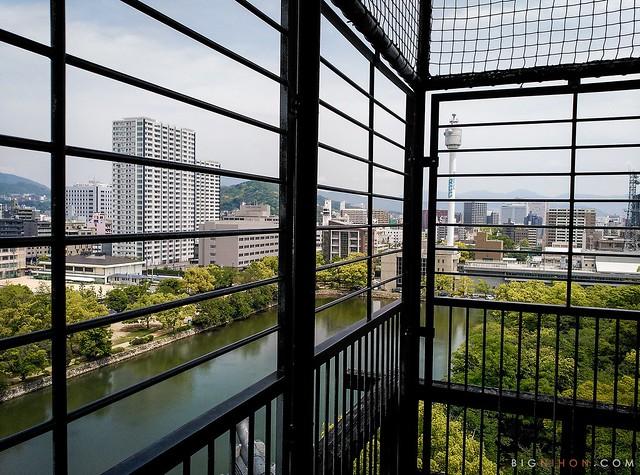 Vistas desde el Castillo de Hiroshima