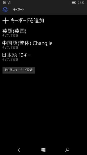 wp_ss_20160110_0043