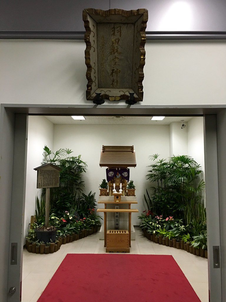 Haneda Airport Shrine