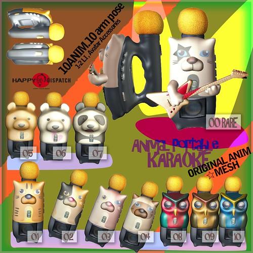 [HD]Animal Portable KARAOKE@Arcade