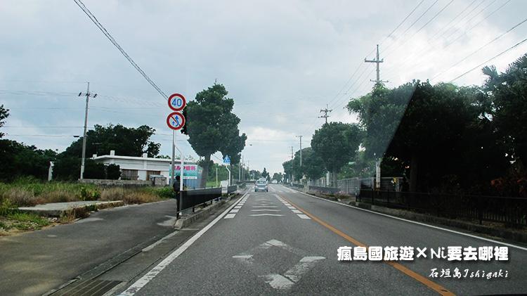 23石垣島