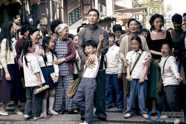 Ip Man 3 son
