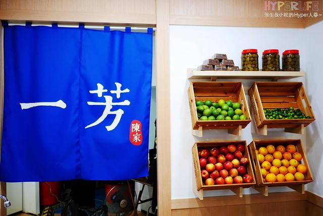 一芳台灣水果茶 (7)