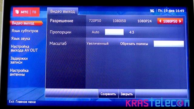 Настройки видео выхода спутникового ТВ МТС