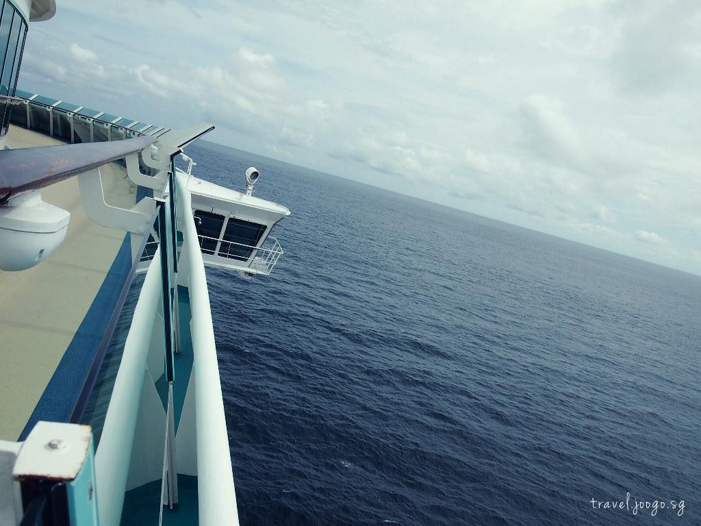 captain viewing - travel.joogo.sg