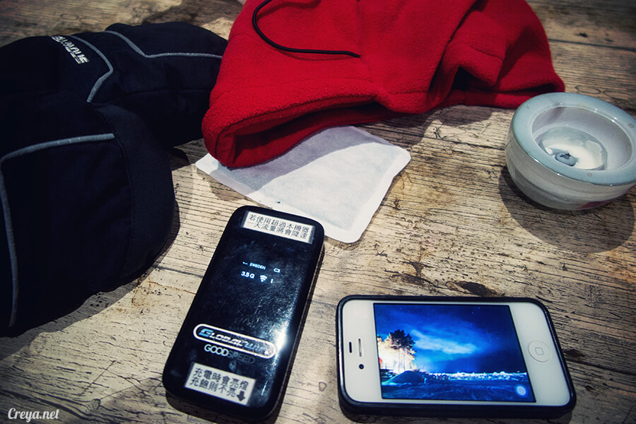 2016.01.21 | 看我歐行腿 | 行李拎了就走,十天後出發瑞典北極圈追極光!自助規劃不是夢報導 17.jpg
