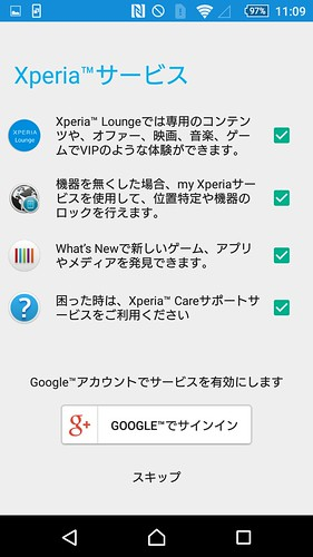 Screenshot_2016-01-20-23-09-21