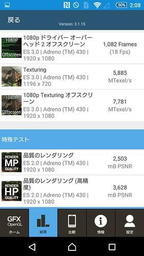 Screenshot_2016-01-21-02-08-35