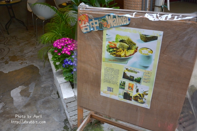 24418668313 de738f3dfe o - [台中]Tano Cafe--老屋系列 part10之巷弄咖啡廳,有店貓唷!@北區 一中街