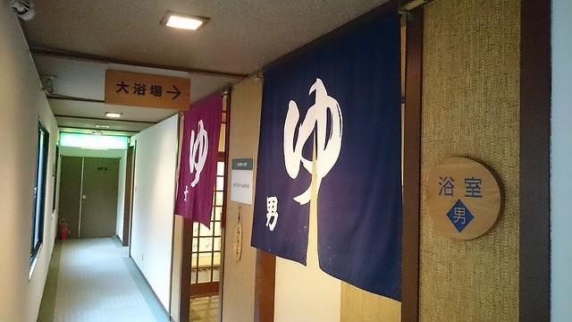 himakajima12