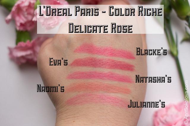 07 L'Oreal Exclusive Collection By Color Riche Lipstick Розовая симфония La Vie En Rose swatches