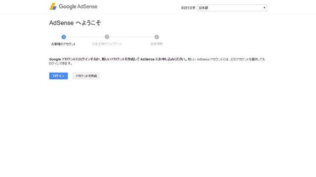 AdSense_domain01