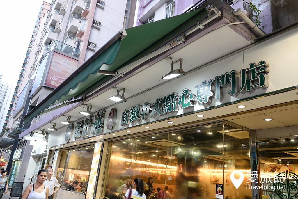 香港美食餐厅 添好运 (1)