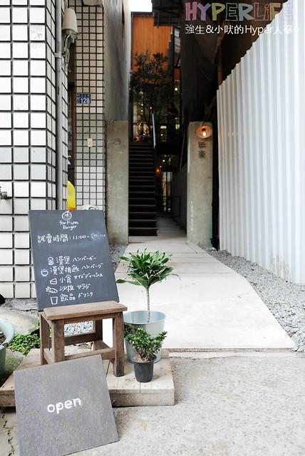 台中田樂小巷店 (1)