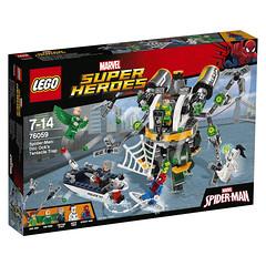 Lego Marvel 76059-1
