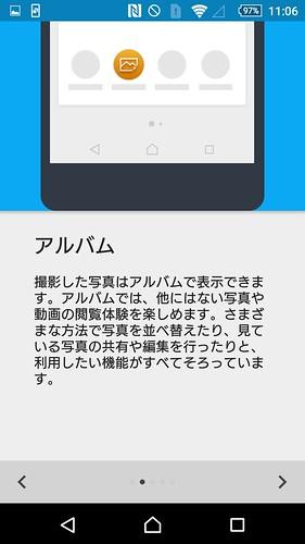 Screenshot_2016-01-20-23-06-43