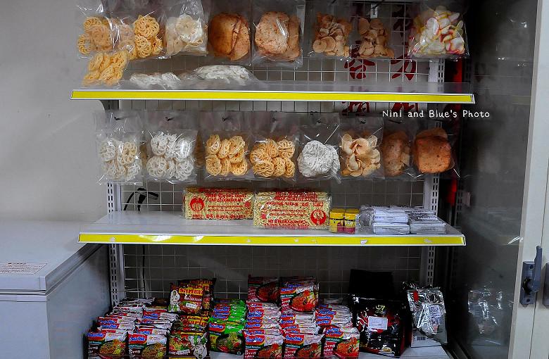 火車站前第一廣場印尼小吃06