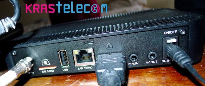 Интерфейсы Dune HD 251-S Lite