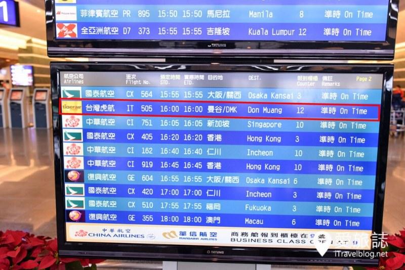 《曼谷自由行》新手飞航全攻略:搭机前一定要知道的五件事