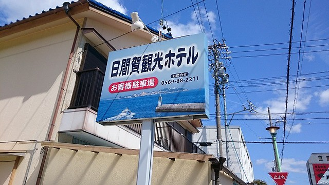 himakajima101
