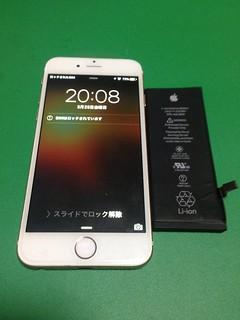 63_iPhone6のバッテリー交換
