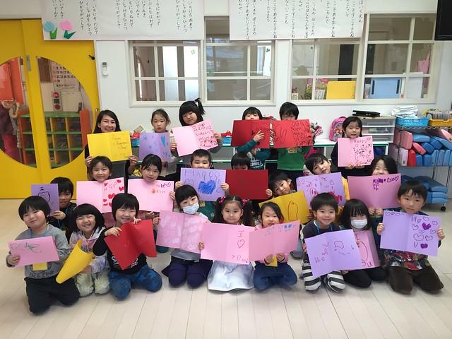 Hachinohe Nursery School 4