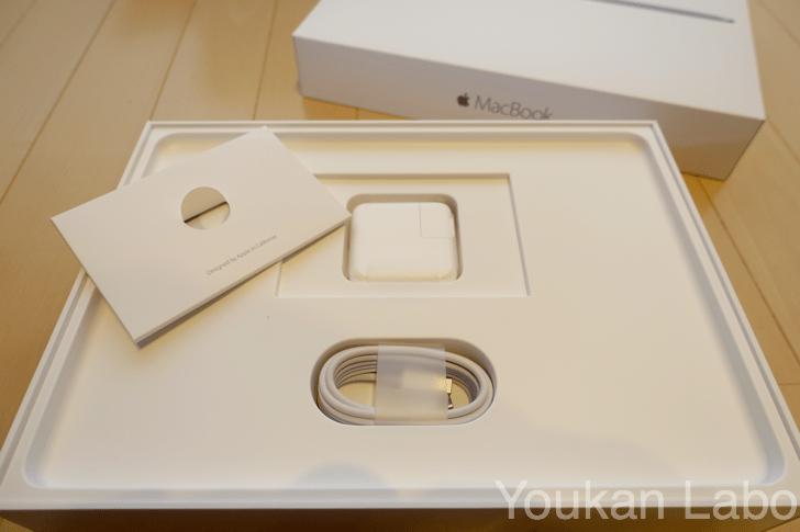 MacBook-Early2016-2016042210