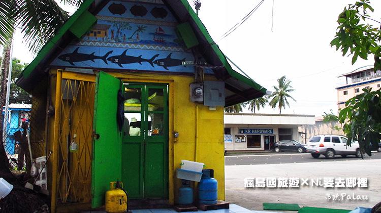 09帛琉路邊漢堡